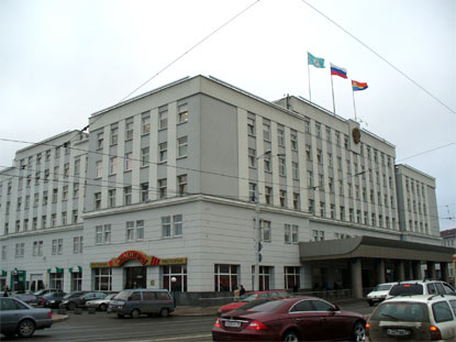 Мэрия Калининград