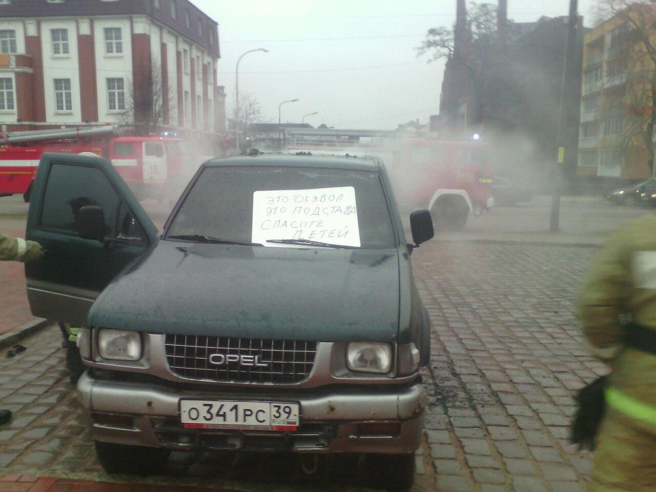 Под Калининградом автомобилист вышел измашины иподжег себя