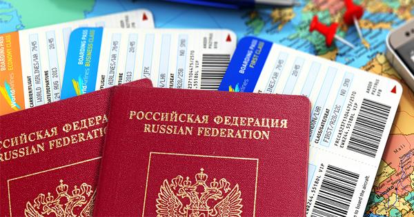 паспорт отдых