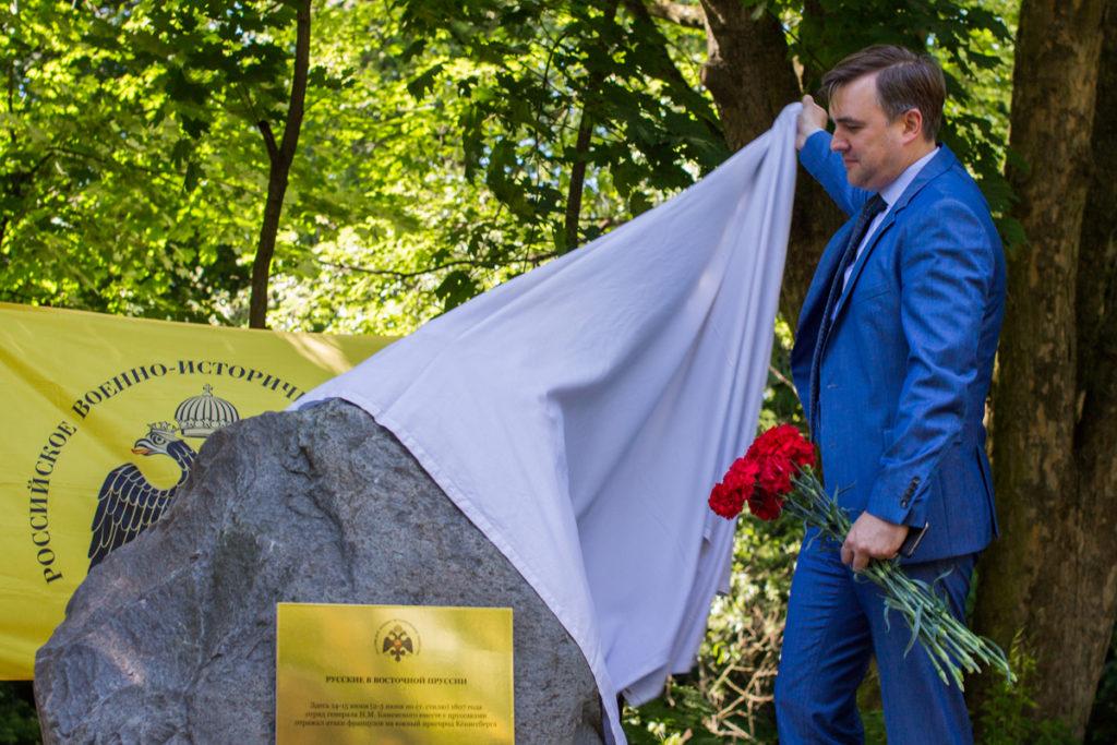 Ермак открытие памятного знака Каменскому