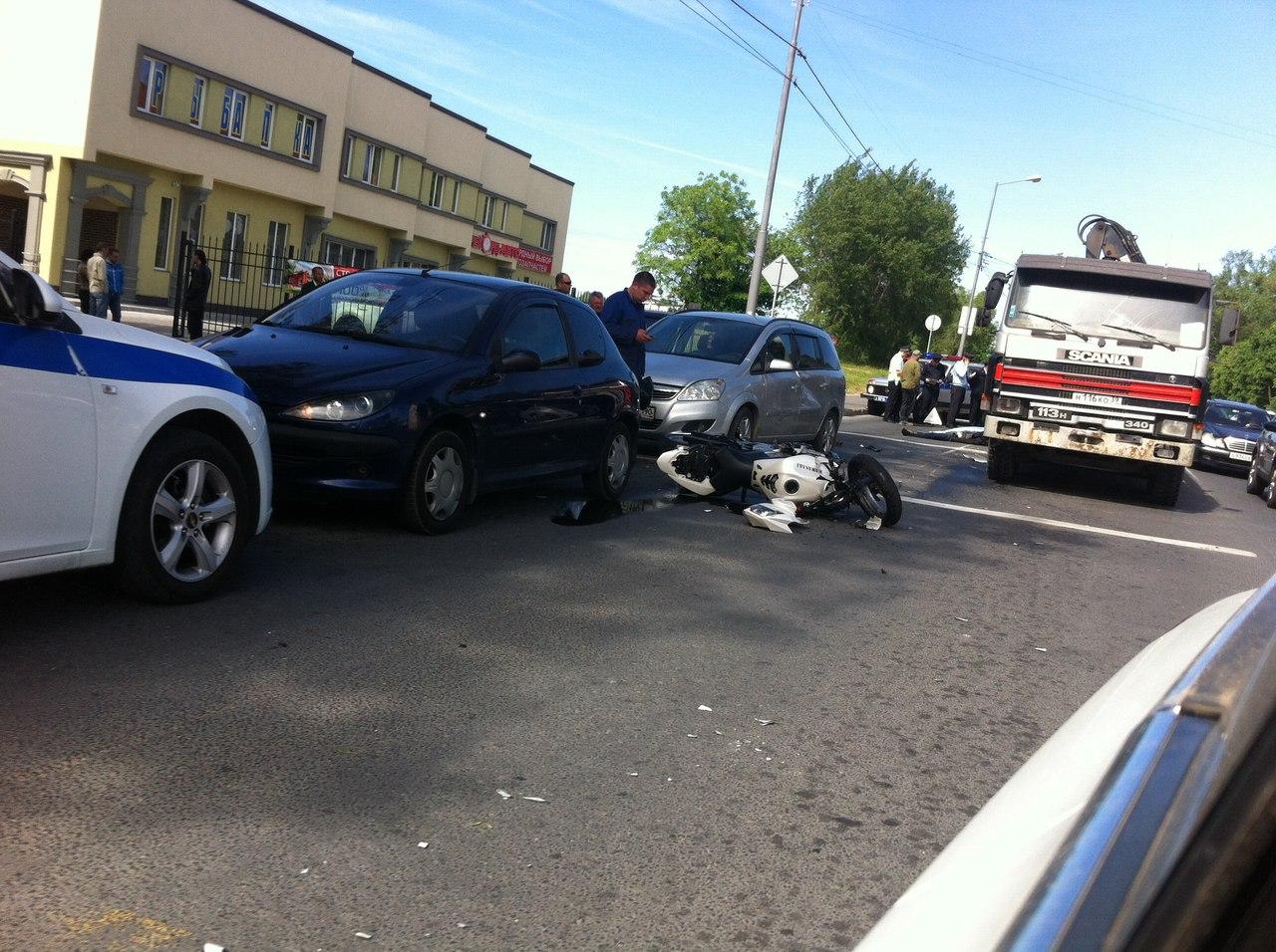 авария мотоцикл