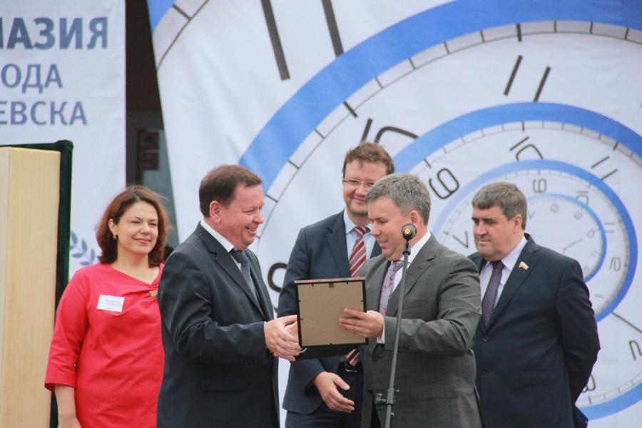 новая гимназия в Гурьевске