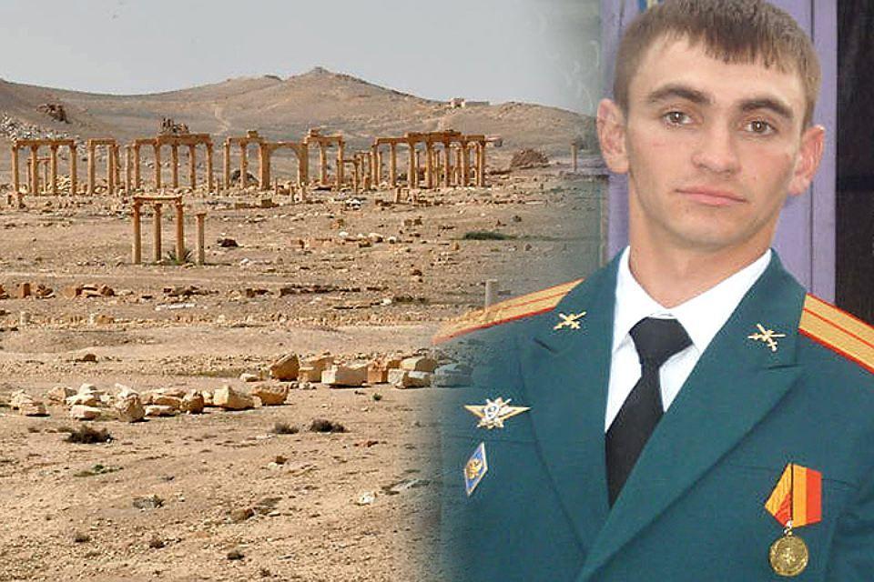 ВЗеленоградске появится улица вчесть Героя РФ, погибшего вСирии