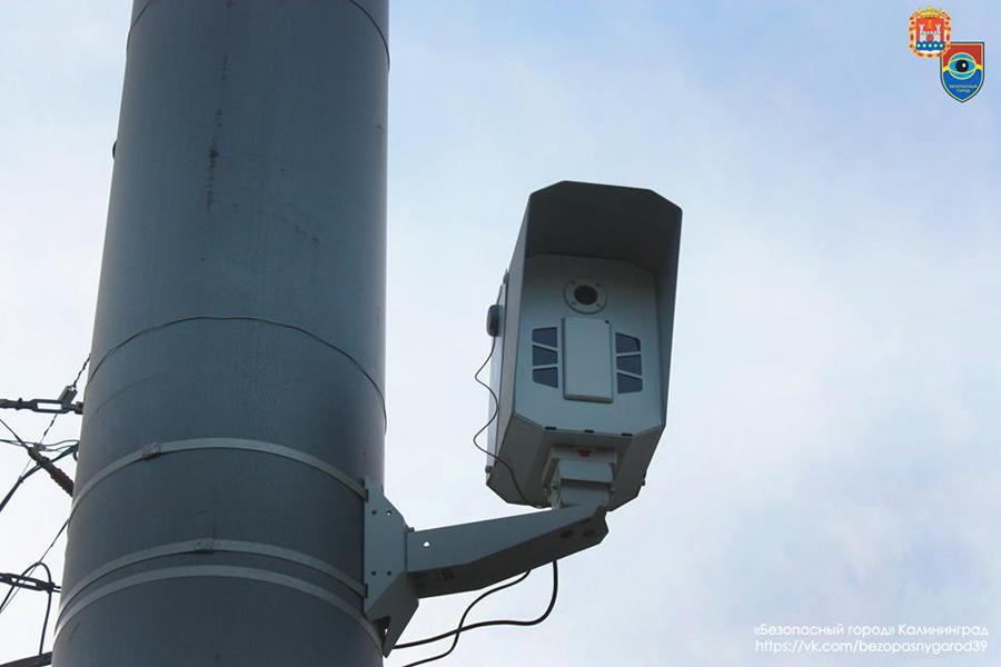 камера безопасный город