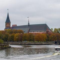 Калининград собор