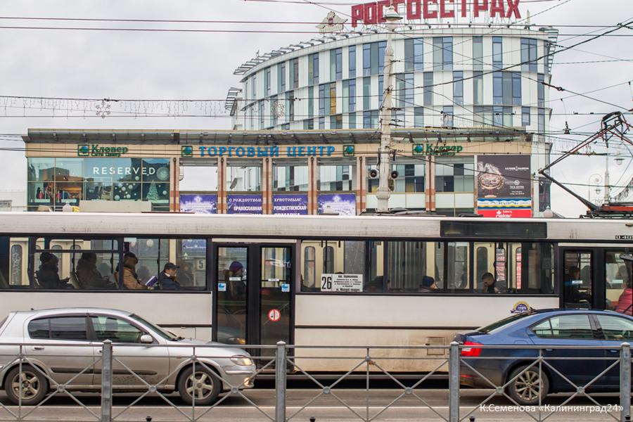 Калининград транспорт