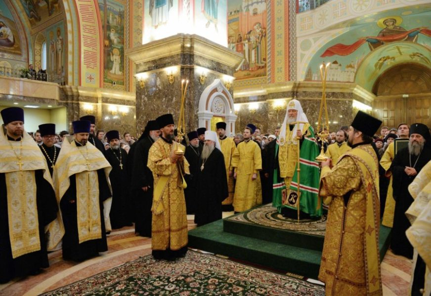Кирилл патриарх