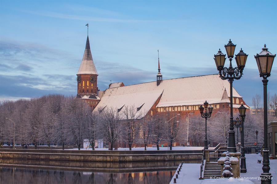 Калининград зима остров Канта