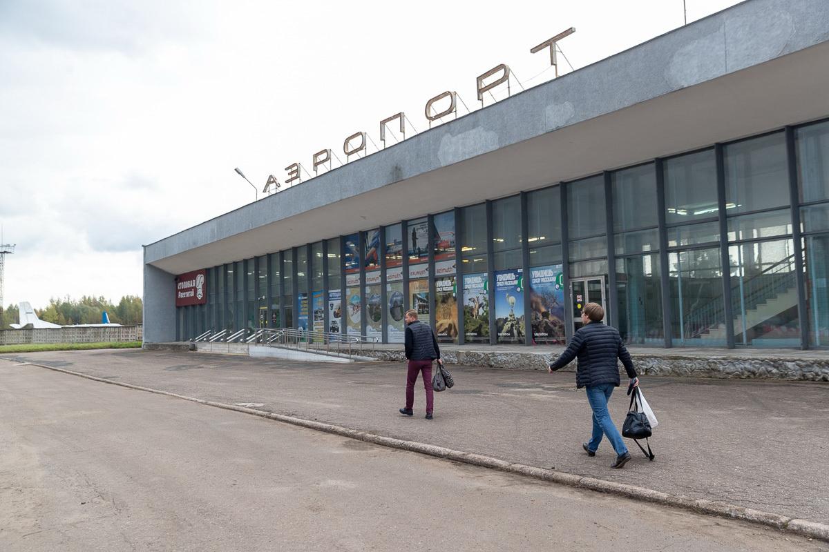 аэропорт Псков