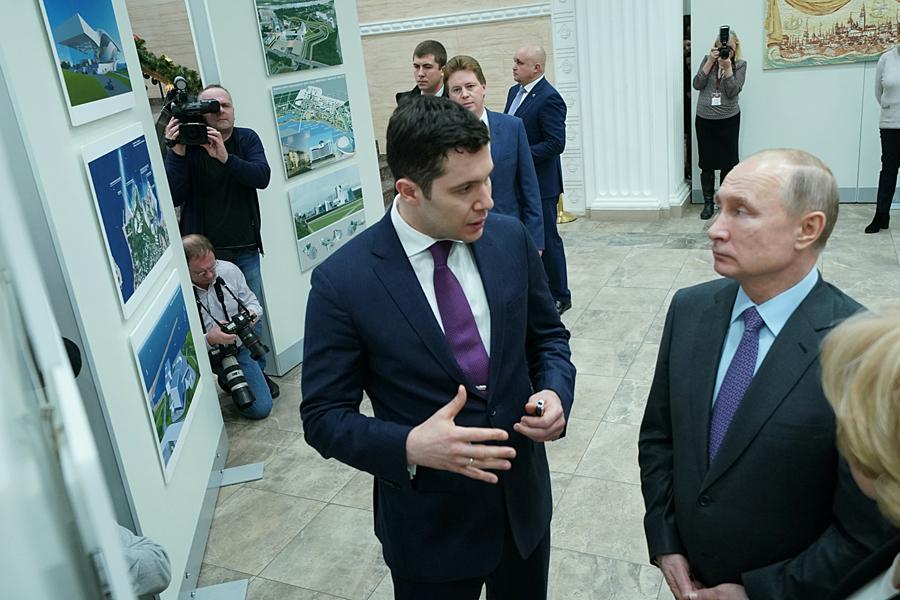 Алиханов и Путин