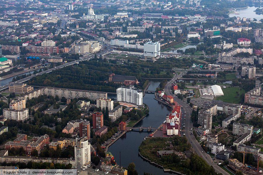 Калининград-Кёнигсберг