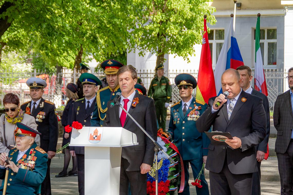 Советск, 9 мая
