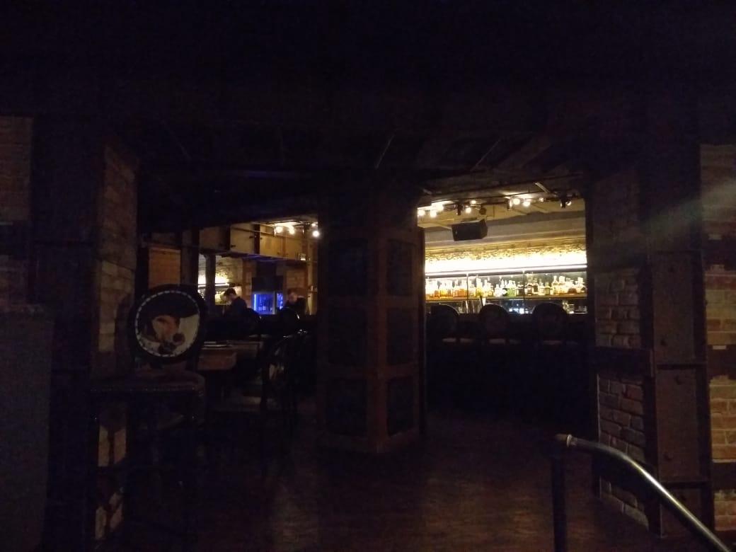Пьяный бар