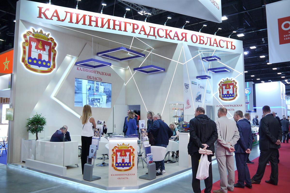 Ростовская область приняла участие в III Международном рыбопромышленном форуме